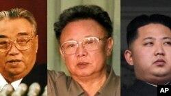 شمالی کوریا کی سربراہی تین نسلوں سے اس خاندان کے پاس ہے