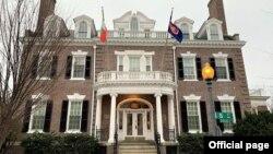 ဝါရွင္တန္ဒီစီျမန္မာသံ႐ုံး (Fb-Myanmar Embassy Washington DC)