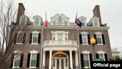 Myanmar Embassy Washington DC