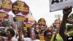 菲律宾人在马尼拉举行反对中国的抗议(2012年5月11日)