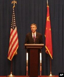 美国驻华大使洪博培