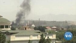 Biden Administration Defends Afghanistan Withdrawal