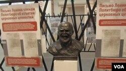 俄罗斯东正教会2012年举办迫害宗教展览中的列宁像。后面是列宁当年写给政治局要求没收教会财产的信件内容。(美国之音白桦拍摄)