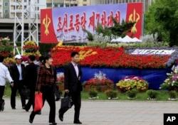 Đại hội được cho là sẽ tạo cho ông Kim cơ hội để đóng vai trò chính yếu trên sân khấu chính trị trước một số cử tọa trong nước đông đảo, bao gồm hơn 3.000 đại biểu trên cả nước.