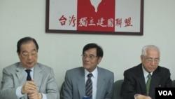台独团体表态支持民进党主席蔡英文参选总统(美国之音张永泰拍摄)