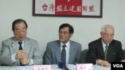 台獨團體表態支持民進黨主席蔡英文參選總統(2015年4月下旬,美國之音張永泰拍攝)