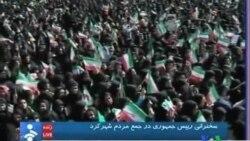 2011-11-09 粵語新聞: 伊朗誓言決不放鬆其核項目