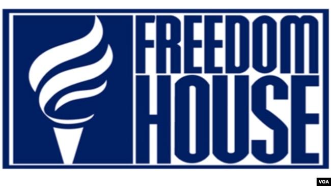 """国际非政府组织""""自由之家""""批评中共的行为可鄙"""