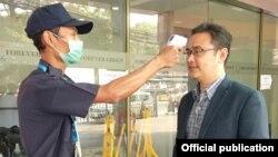 အေထြေထြေရာဂါကုဆရာဝန္ၾကီး ေဒါက္တာေက်ာ္စြာဦး (သတင္းဓာတ္ပံု - Dr Kyaw Swar Oo Facebook)