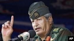 암살된 반군 사령관 유네스