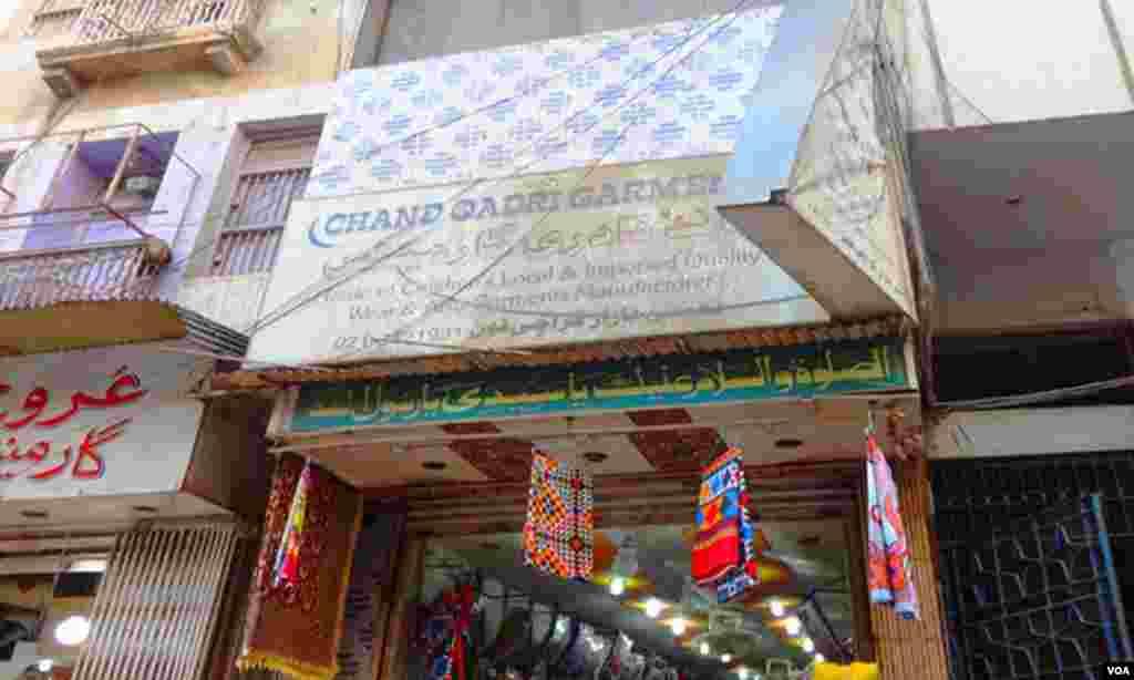 کراچی میں برصغیر کا قدیم، 'بمبئی بازار' آج بھی اُسی نام سے جانا جاتا ہے