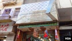کراچی کا 'بمبئی' بازار آج بھی پرانے نام سے مشہور
