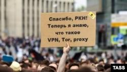 На акции протеста в защиту Telegram. Москва, 30 апреля 2018 г. Photo: Mikhail Tereshchenko (TASS)