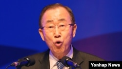 26일 제주도 서귀포시 제주국제컨벤션센터에서 열린 제주포럼에서 반기문 UN사무총장이 기조연설을 하고 있다.