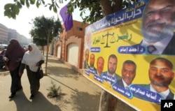 Affiche électorale du Parti pour la Liberté et la Justice (formation des Frères musulmans) --nov. 2011