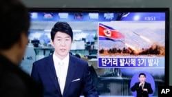 Ðài truyền hình ở Nam Triều Tiên đưa tin về việc Bắc Triều Tiên phóng phi đạn, ngày 18/5/2013.