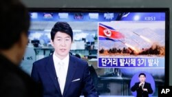 تلویزیون کره شمالی پرتاب موشک ها را گزارش داد