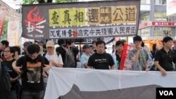 香港人6月30日示威,要求还李旺阳公道
