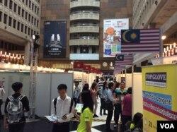 新南向政策活动之一,台湾为东南亚台商在台招募人才。(申华 拍摄)