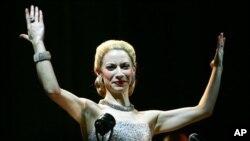 런던에서 뮤지컬 '에비타'의 공연 모습