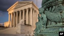 La Corte Suprema de Justicia de EE.UU. contará con un nuevo juez que será escogido por el presidente Donald Trump.