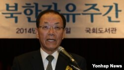 28일 한국 국회도서관에서 열린 제11회 '북한자유주간' 행사에서 황우여 새누리당 대표가 인사말을 하고 있다.
