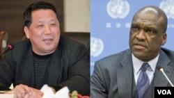 澳門大地產商吳立勝(左) 起訴書指第68屆聯大主席、安提瓜和巴布達駐聯合國代表約翰·阿什(美國之音合成圖片)