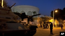 Egypt Unity Talks Postponed