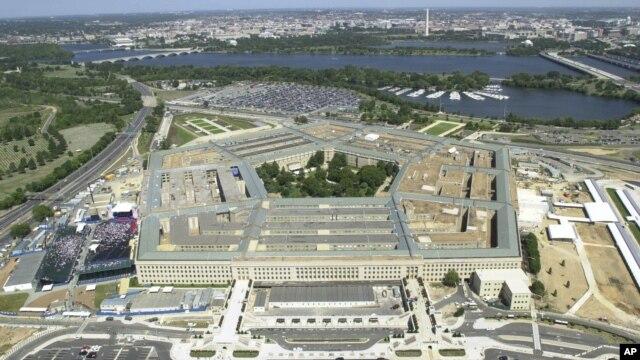 Pentagon, AQSh Mudofaa vazirligi joylashgan kompleks, Virjiniya shtati