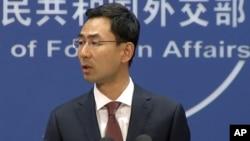 Пресс-секретарь МИД КНР Гэн Шуан