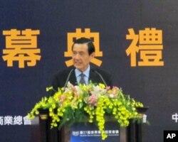 马英九总统致词