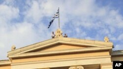 """Θεοδωράκης: """"Εθνική προδοσία"""" το πακέτο στήριξης της Ελληνικής οικονομίας"""