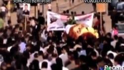 2011-11-04 美國之音視頻新聞: 敘利亞軍在週五抗議前殺死三人
