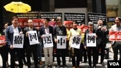 多个香港民间团体举行反逃犯条例修订街头论坛。(美国之音汤惠芸拍摄)