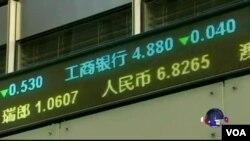 Perlambanan ekonomi China lebih berdampak terhadap Asia daripada keluarnya Inggris dari Uni Eropa (foto: ilustrasi).