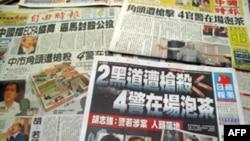 台湾社会关注黑社会凶杀案