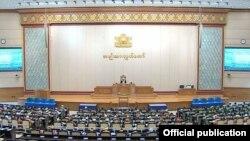 myanmar Hluttaw (MOI)