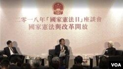 在香港會議展覽中心舉行的中國憲法日座談會。(互聯網截圖)