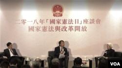 在香港会议展览中心举行的中国宪法日座谈会 (网络截图)