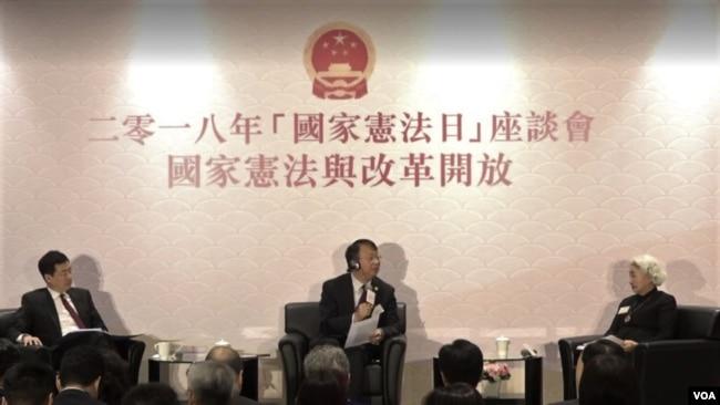 香港学者分析京官中国宪法日谈话 忧两制一国化