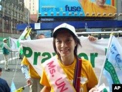 2010年度台湾联合国小姐石乃欣
