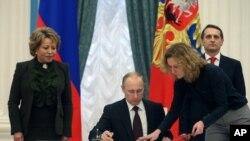 俄罗斯总统普京签署关于克里米亚半岛归并俄罗斯的法案(2014年3月21日)