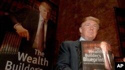 共和黨總統候選人唐納德川普
