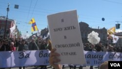 Санкт-Петербург. 1 мая 2013 г.