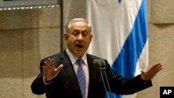 Izraelski premijer, Benjamin Netanjahu (arhiva)