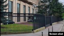 Посольство РФ в Париже