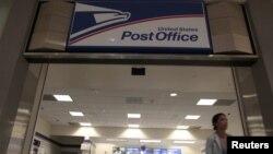 Dịch vụ bưu chính, dịch vụ dựa trên doanh số bán hàng các loại tem và các sản phẩm khác, đã giới hạn các lựa chọn thay thế để củng cố tài chính của mình