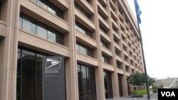 美国邮政局华盛顿总部大楼