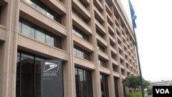 美國郵政局華盛頓總部大樓。