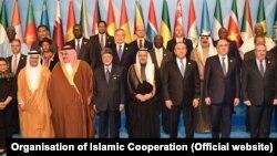 13. İslam Zirvesi'ne katılan üye ülkelerin Dışişleri Bakanları